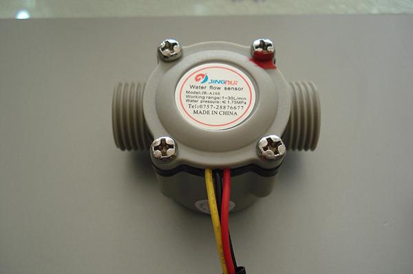 水流量传感器
